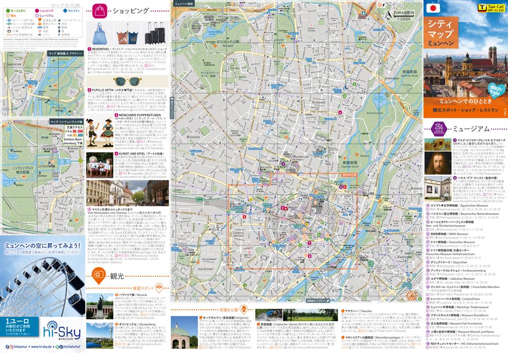 tilmannweigel.com/projekte/maps4you
